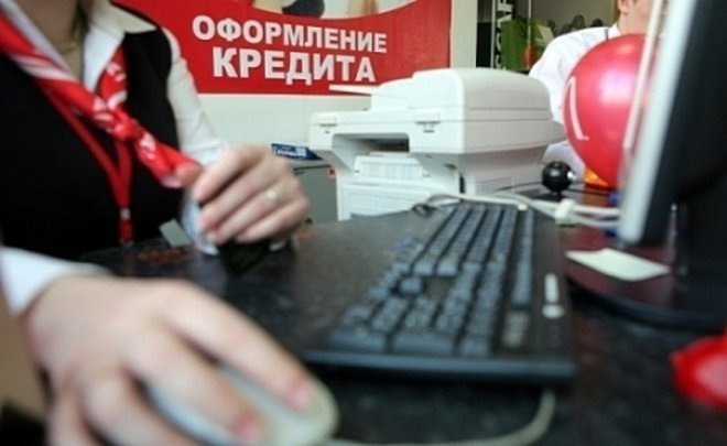 микрозаймы россии кредит