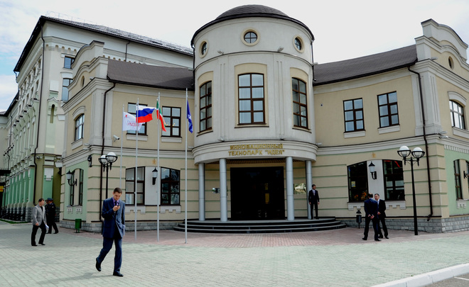 Три татарстанских технопарка вошли вТоп-25 наилучших в РФ