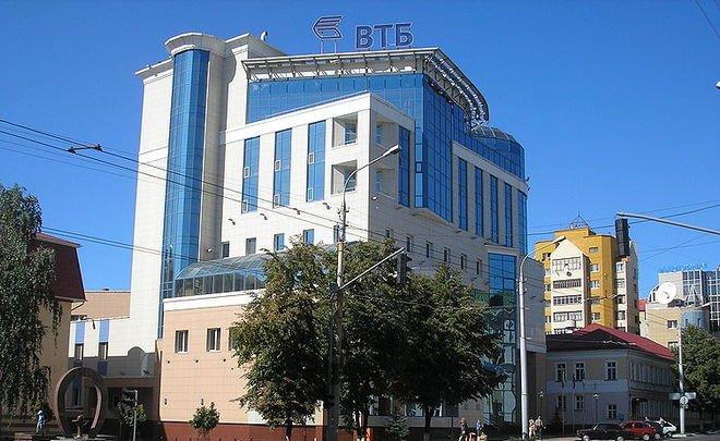Группа ВТБ объявила о выходе облигаций сдоходностью 8% годовых