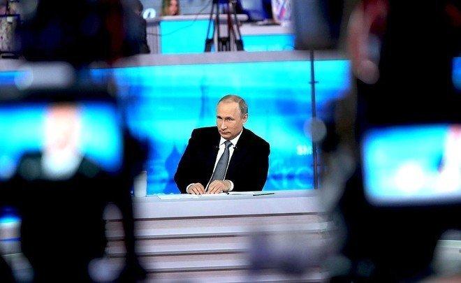 Điện Kremlin công bố ngày đối thoại trực tiếp cùng Vladimir Putin