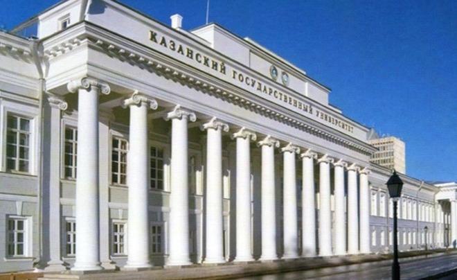 Медведев выделит КФУ наповышение конкурентоспособности 849 млн. руб.