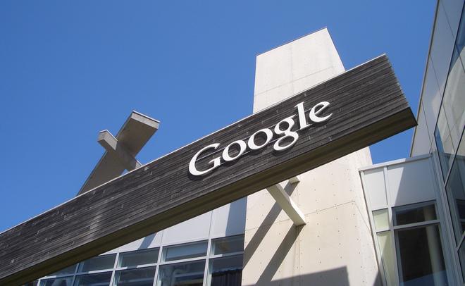 Суд отказал Google вапелляции вразбирательствах сФАС
