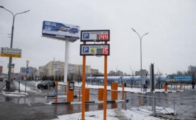 ВКазани открыли первую перехватывающую парковку уметро