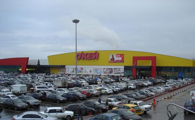 Владельцы «О'кея» ведут переговоры опродаже собственной доли вглобальной сети
