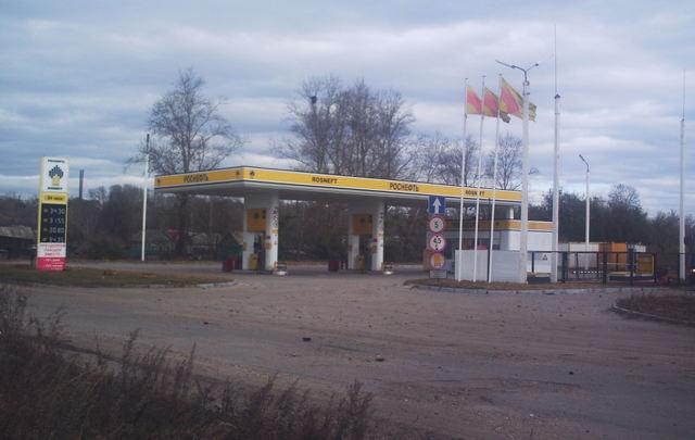 Прибыль «Роснефти» затри квартала сократилась в2,3 раза
