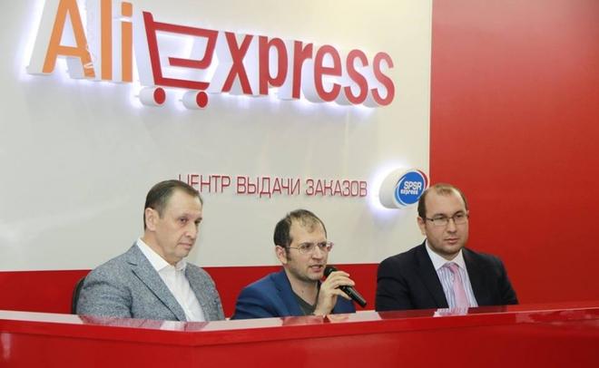 Aliexpress с7февраля вводит ограничения набесплатную доставку вРФ