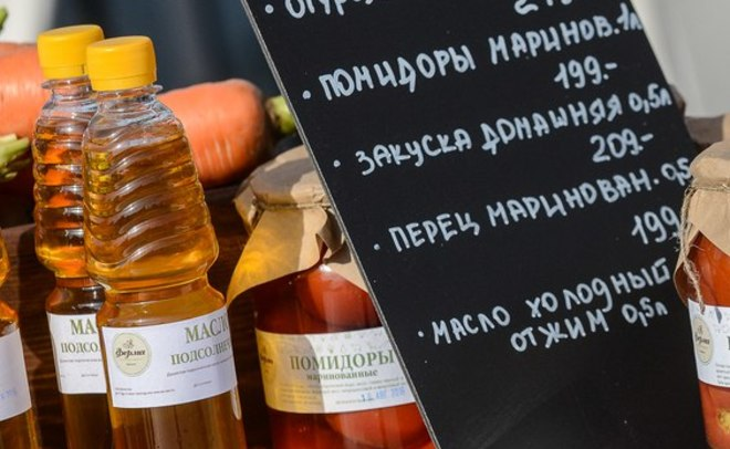 РФ загод увеличила втри раза экспорт семечек в EC