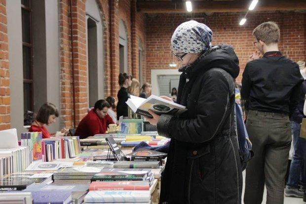 """Татарстан стал лауреатом конкурса """"Самый читающий регион"""""""