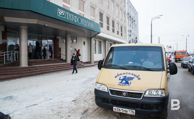 «Тимер Банк» остановил обслуживание собственных платежных карт