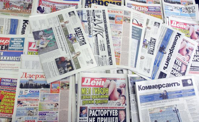 Главредом «Ведомостей» вполне может стать руководитель интернет-вещания Первого канала