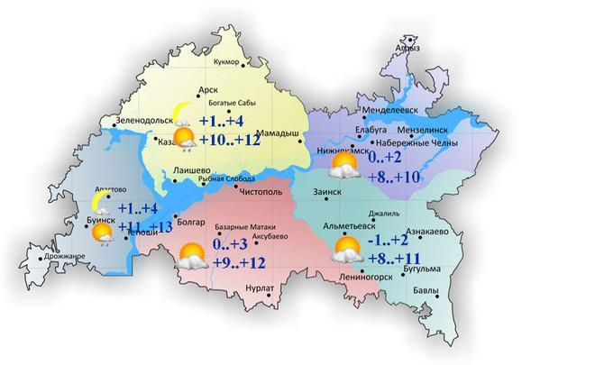 Синоптики Татарстана предупредили осерьезном усилении ветра ипотеплении до13 градусов