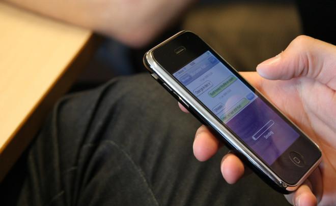 ВКазани будут судить мужчин, рассылавших СМС-сообщения отимени «Русского радио»