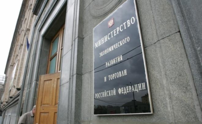 МЭР предсказало падение доходов граждан России на2,8%