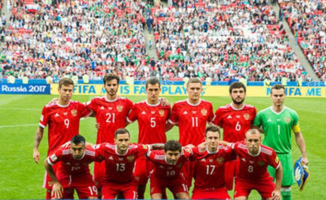Сборная Российской Федерации  опустилась нарекордно небольшое  место врейтинге FIFA