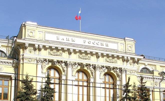 ЦБ хочет  сделать  платформу моментальных платежей ипереводов граждан России