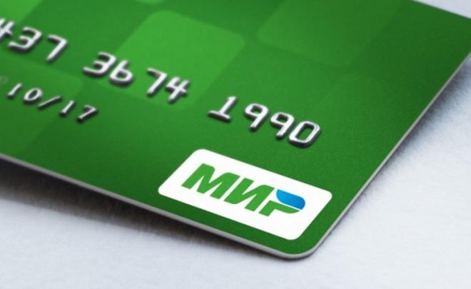 НСПК презентовала логотип первой национальной платежной карты Мир