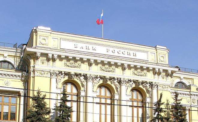 ЦБотозвал лицензии устраховых компаний «Ангарант» иЖАСКО