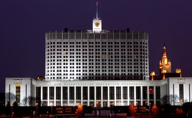 План приватизации на2017-2019 годы принят руководством — Козак