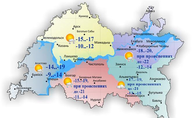 В Казани потеплеет до –10 и пройдет небольшой снег