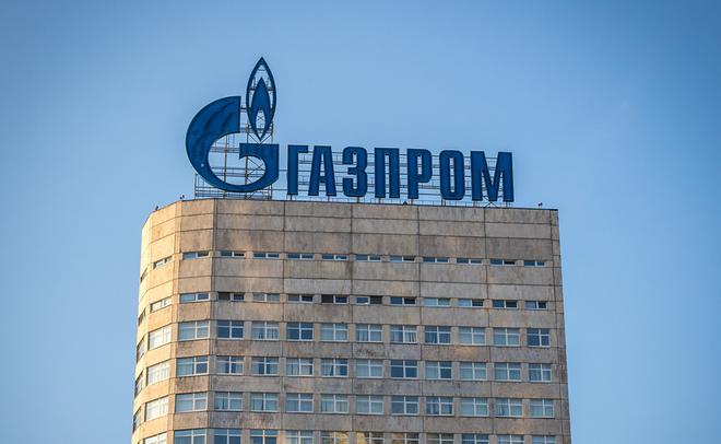 «Газпром» заключил договор на50 млрд руб. без конкурса