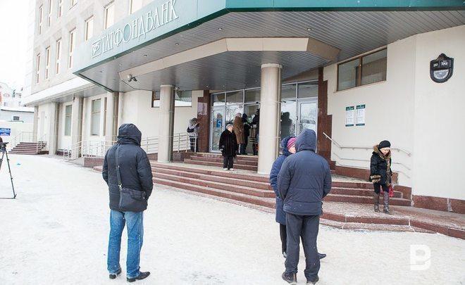 Клиенты Татфондбанка говорили о махинациях сихденьгами