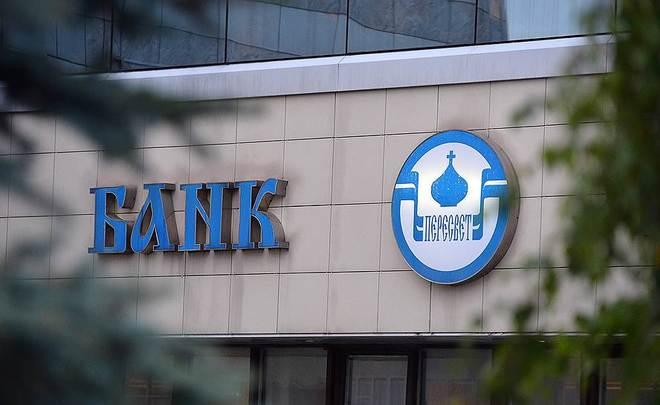 Дыра вбанке «Пересвет» превысила 35 млрд руб.