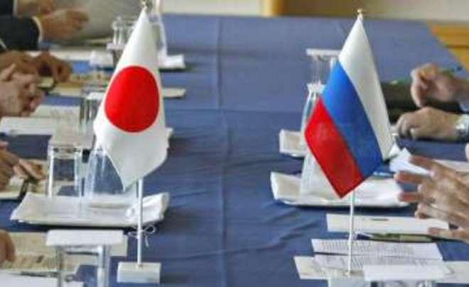 Российская Федерация иЯпония договорились осотрудничестве вобласти малого бизнеса