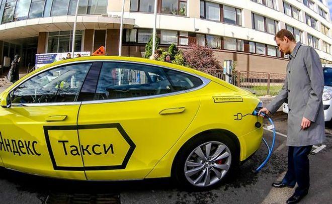 «Яндекс» планирует начать разработку беспилотных авто