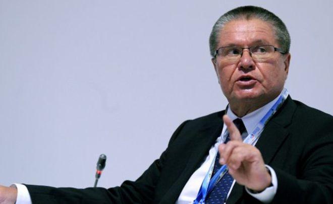 Улюкаев: динамика ВВП РФ выйдет нанулевой уровень всередине года