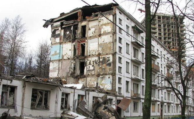 Генеральная прокуратура обвинила минстрой всрыве программы расселения ветхого жилья