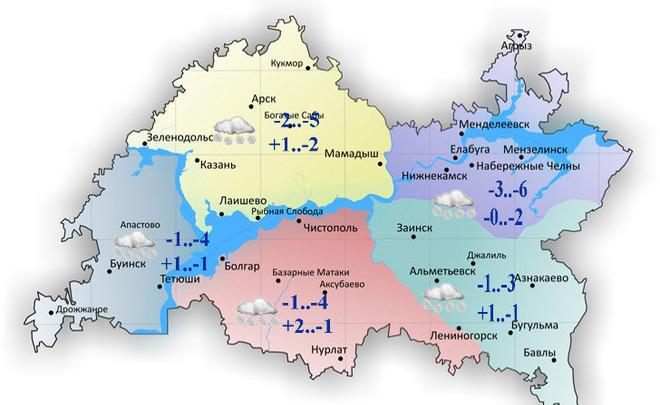 Предполагается метель исильный гололед— Синоптики Татарстана