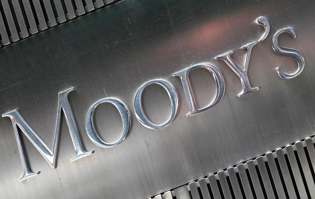 Moody's: новые санкции США могут ограничить инвестиции в Российскую Федерацию