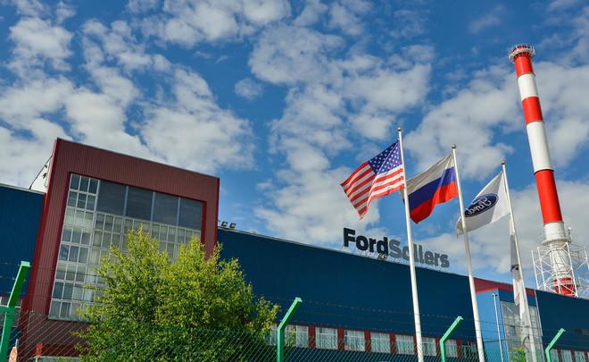 Форд Sollers принял решение торговать автомобили через интернет на«черной пятнице»