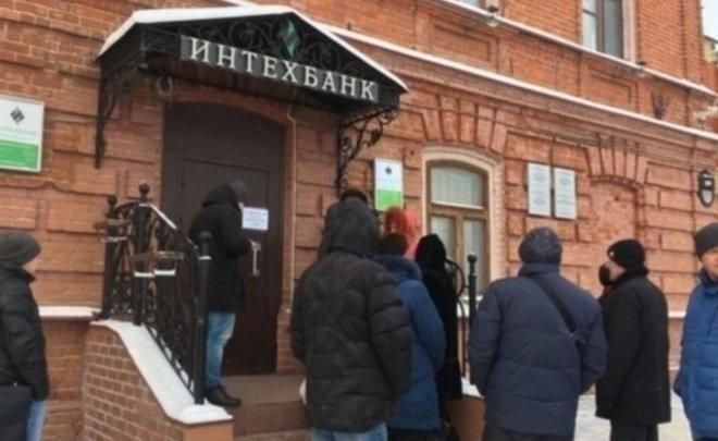 Арбитражный судРТ вернул в«Татфондбанк» 487,4 млн руб.