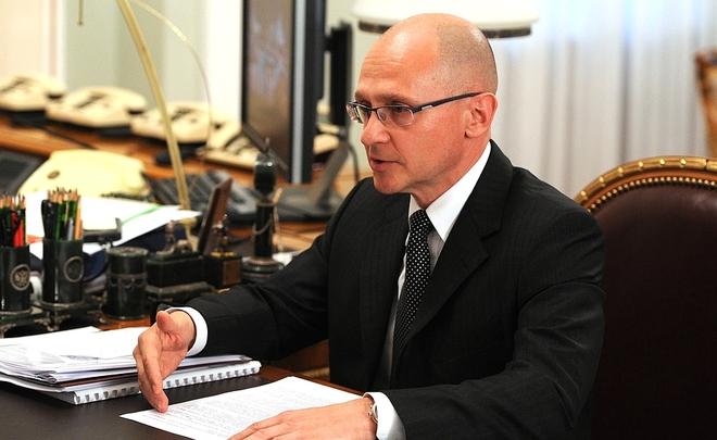 Кириенко создаст координационный комитет повыдаче грантов