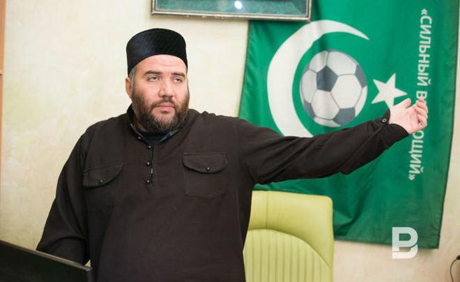 Татарстанского имама, осудившего эротический танец около  мечети исодомию, лишили аттестата
