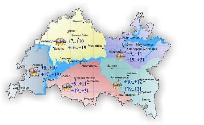 Выходные вТатарстане будут дождливыми