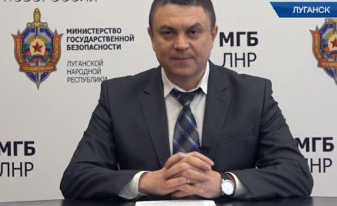 ВКонституцию ЛНР внесены изменения