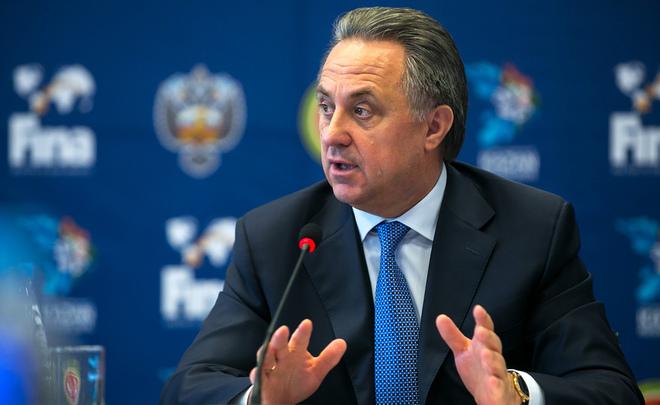 WADA удалила комментарий Родченкова из отчета Макларена