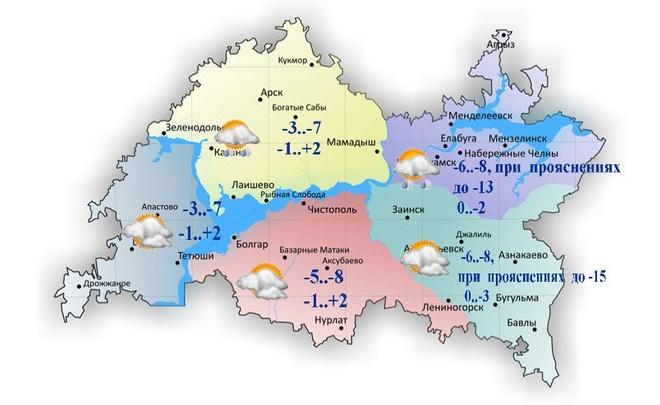 ВТатарстане предполагается туман ипохолодание