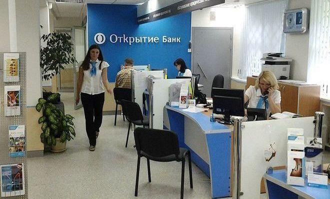 «ФКОткрытие» подал ходатайство о закупке НПФ «ЛУКОЙЛ-Гарант»