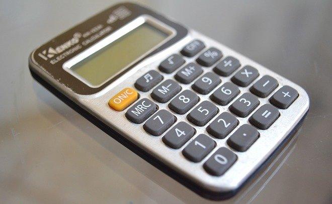 Минэкономразвития предсказывает в нынешнем 2018г профицит бюджета впервый раз засемь лет
