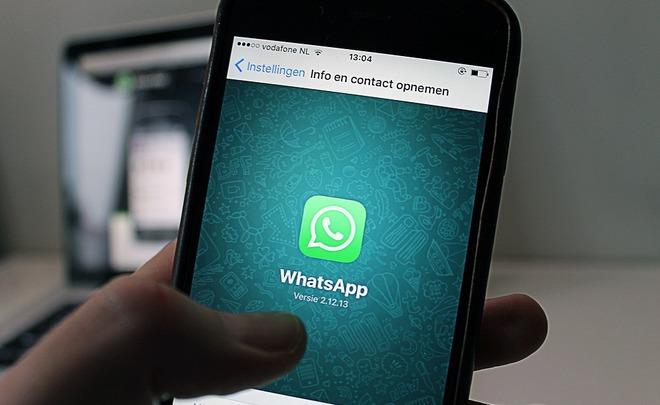 Whatsapp сохраняет переписку пользователей после удаления чатов