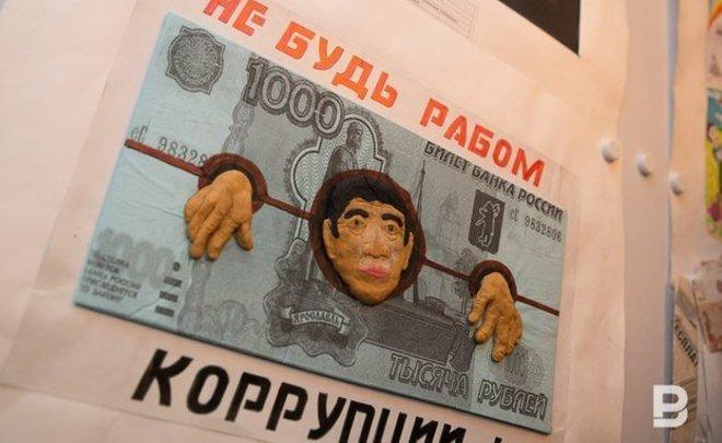 ВБашкирии работники ФСБ задержали зампредседателя президиума коллегии юристов иего сообщника