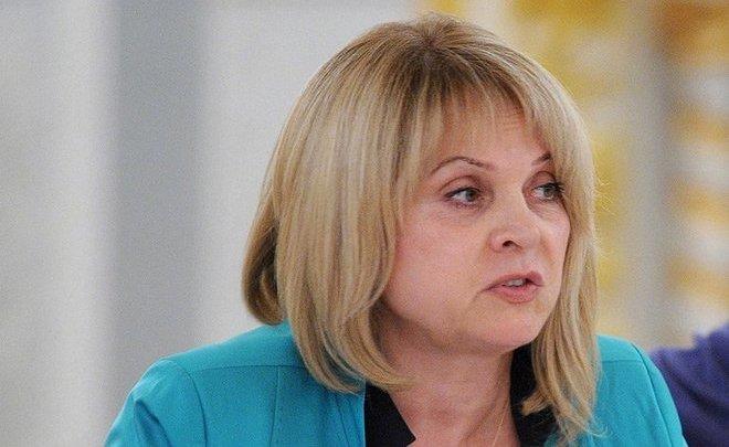 Памфилова предположила отмену цельного дня голосования в Российской Федерации