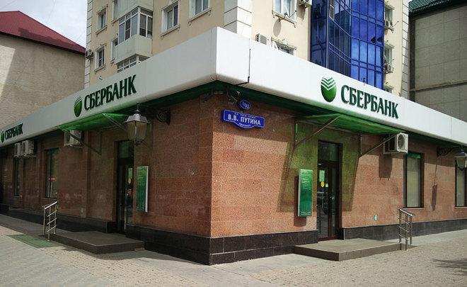 Руководитель отделения Сбербанка вЧечне подозревается вмахинациях на1 млрд. руб.