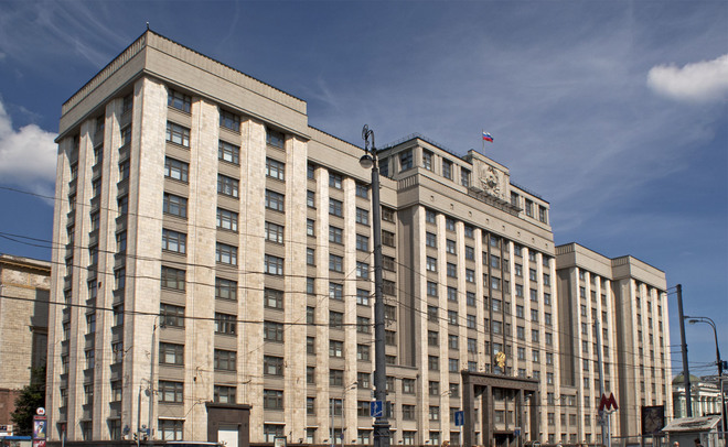 Работа Государственной думы в 2017-ом году обойдется бюджету в10 млрд руб.