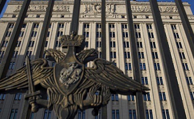«Ведомости» нашла данные опотерях армии Российской Федерации