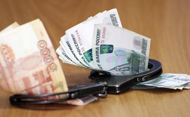 Коррупция за2,5 года нанесла Российской Федерации  вред  в130 млрд руб.