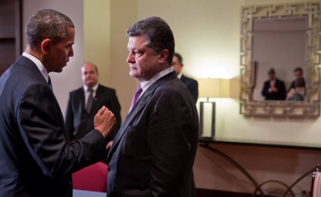 «Мир— наш»: вСША День Независимости Украины объявили праздником